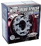 KYO-EI [ 協永産業 ]Kics WIDE TREAD SPACER(ワイドトレッドスペーサー)M12×P1.5 4H PCD114.3 厚み15mm 2枚入り 4115W1