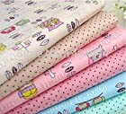 6pcs Assorted 50x50cm Baby Owl Quarters Fabric Bundles Dot Printed Quarter Bundle Cotton Patchwork Fabric Quilting Home Textile Material Cloth for Sewing
