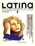 LaTIna (ラティーナ) 2008年 05月号 [雑誌]