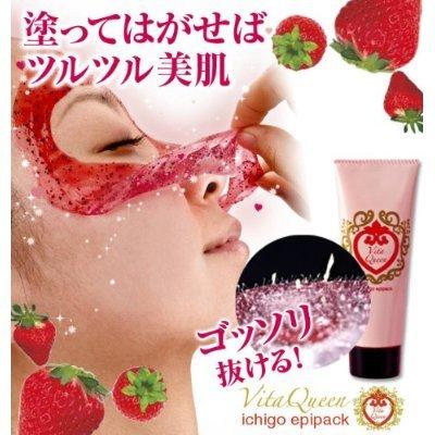 リフレ 柿渋緑茶石鹸 100g