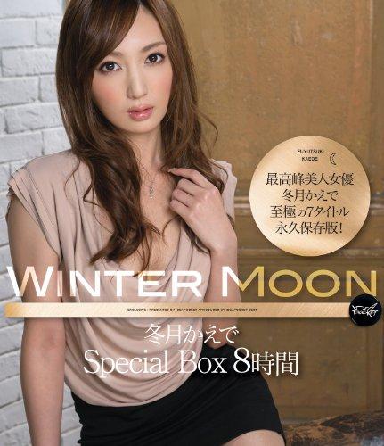 WINTER MOON 冬月かえで Special Box 8時間 (ブルーレイディスク) アイデアポケット [Blu-ray]