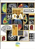ここが知りたい 認知症の画像診断Q&A
