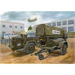 1/72 ミリタリーモデルシリーズNo.3 3 1/2tトラック「3トン半 新型」災害派遣Ver. (給水 炊事車付)