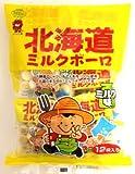 池田食品 北海道ミルクボーロ ミルク味 (8g×12袋)×10袋
