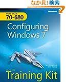 MCTS Self-Paced Training Kit (Exam 70-680): Configuring Windows 7 (Microsoft Press Training Kit)