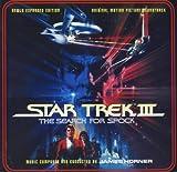 Star Trek 3: The Search For Spock CD