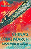 China's Long March (0399215123) by Fritz, Jean