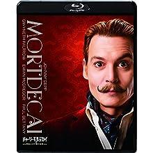 チャーリー・モルデカイ 華麗なる名画の秘密(初回限定版) [Blu-ray]