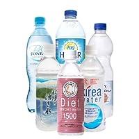 ダイエットウォーターセット(6種類 計6本)(炭酸水 硬水 軟水 中硬水 美容 ダイエット お試し セット 水 ミネラルウォーター)