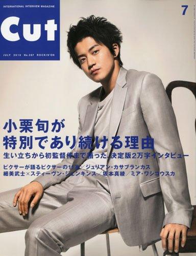 Cut (カット) 2010年 07月号 [雑誌]