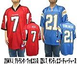 【NFL】レプリカジャージ7012A