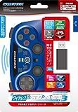 PS3用連射機能付きワイヤレスコントローラ『ワイヤレスバトルパッドターボ3(ブルー)』