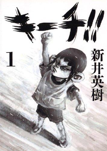 """東京都民が脱原発でできること""""森喜朗元首相「卑怯だ。フェアではない。原発を絡めて通ろうとする人は心がやましい」細川氏を批判"""" tepco saigai politics"""
