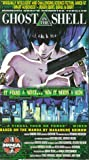 Ghost in the Shell (Dub) [VHS]