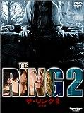 ザ・リング2 完全版 DTSスペシャル・エディション [DVD]