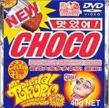 デジタル所さん~インディのしつけ~[DVD]