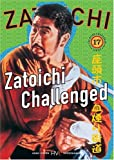 Zatoichi the Blind Swordsman, Vol. 17 - Zatoichi Challenged
