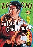 echange, troc Zatoichi: Zatoichi Challenged - Episode 17 [Import USA Zone 1]