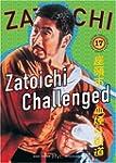 Zatoichi #17:Zatoichi Challeng