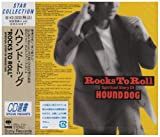 ROCKS TO ROLL〜SPIRITUAL STORY OF HOUND DOG