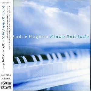 Piano Solitude