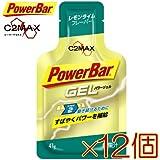 PowerBar(パワーバー)パワージェル レモンライム味(12本セット)