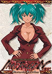 Ikki Tousen: Historic Battles Volume 2