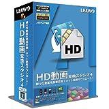 HD動画変換スタジオ 4