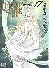 QUO VADIS 第17巻 2015年09月23日発売