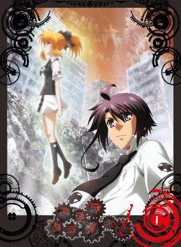 アスラクライン 1(通常版) [DVD]