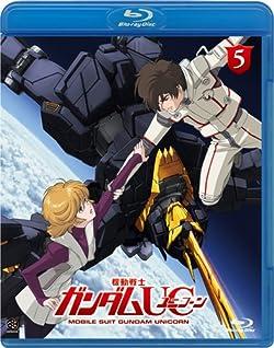 機動戦士ガンダム UC (Mobile Suit Gundam UC) 5 [Blu-ray]