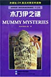 Upper Intermediate: Mummy Mysteries (DK ELT Graded Readers)