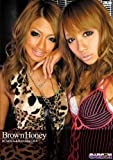 Brown Honey [DVD]