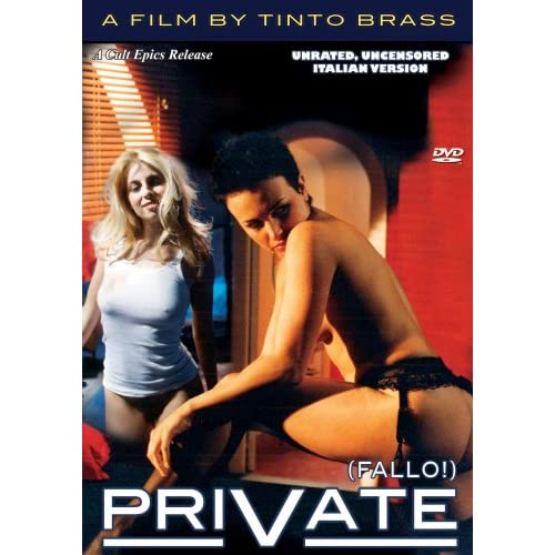 smotret-onlayn-private-film