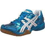 ASICS Women's GEL-Domain 2 Volleyball Shoe