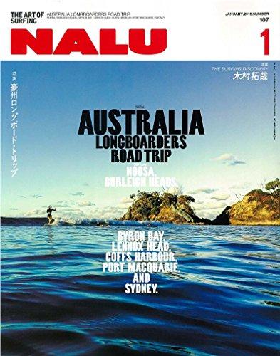 NALU 2018年1月号 大きい表紙画像