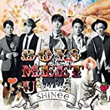 BURNING UP!-SHINee