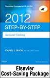 img - for Step-by-Step Medical Coding 2012 Edition - Text, Workbook, 2012 ICD-9-CM, for Physicians, Volumes 1 and 2 Professional Edition (Spiral bound) and 2012 CPT Professional Edition Package, 1e book / textbook / text book