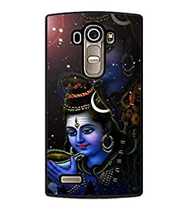 printtech Lord God Om Namah Shivaya Back Case Cover for LG G4 ,LG G4 H815