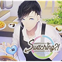 Switching?! volume 03 桜田悠の場合出演声優情報