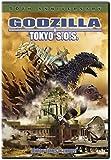 Godzilla - Tokyo S.O.S.