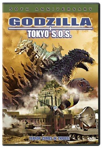 Godzilla: Tokyo Sos [DVD] [Region 1] [US Import] [NTSC]