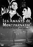 モンパルナスの灯 【HDマスター】《IVC 25th ベストバリューコレクション》 [DVD] 北野義則ヨーロッパ映画ソムリエのベスト1958年