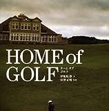 ホーム オブ ゴルフ (講談社文芸VISUAL)