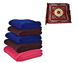Peponi Set of 5 Multi Color Single Fleece Blanket with Velvet Assan Free (60X90) inch
