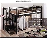 階段付きロータイプロフトベッド【Stabile】スタービレ ブラック