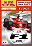 EA Best Selections F1 2001