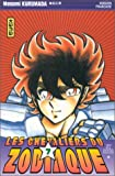 echange, troc Masami Kurumada - Les Chevaliers du Zodiaque : St Seiya, tome 7