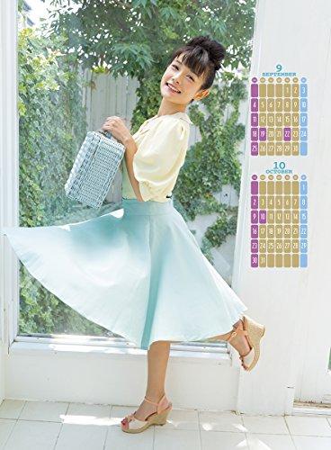 外岡えりか(アイドリング!!!) 2016年 カレンダー 壁掛け B3