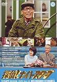 探偵!ナイトスクープ DVD Vol.10 大津のパラダイス・南郷水産センター 編 [レンタル落ち]
